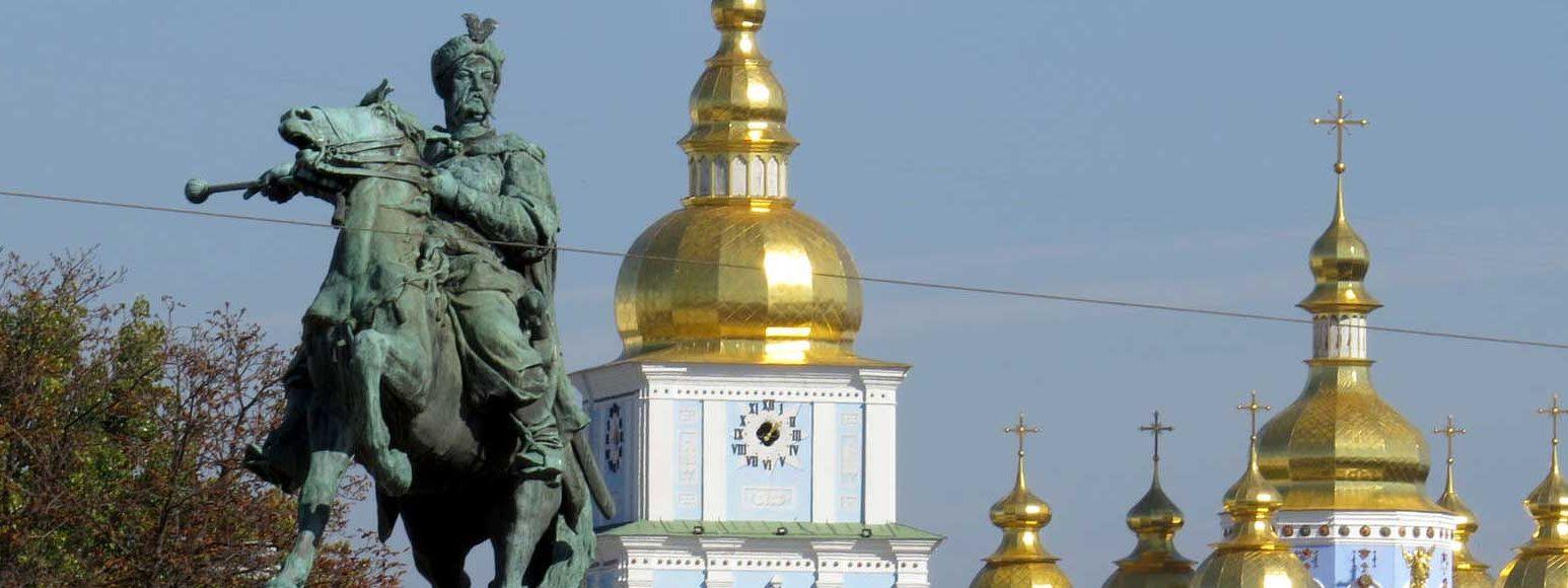 Мы покажем Вам Киев древний и Киев современный, Киев архитектурный и Киев литературный, Киев христианский и Киев разных конфессий.